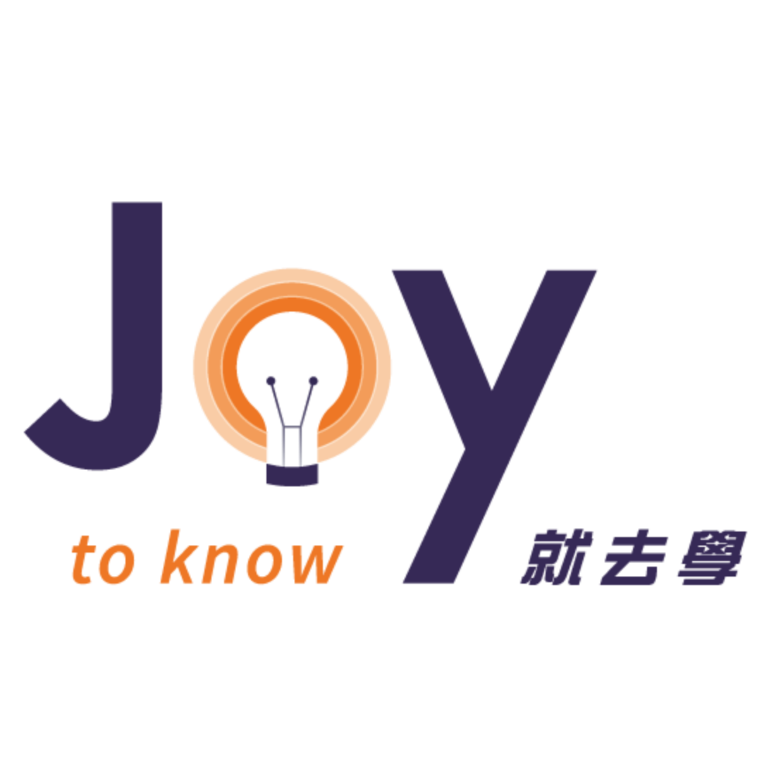 Joy to know 就去學